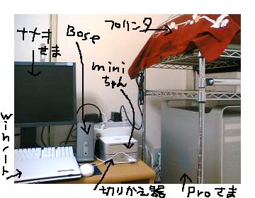 08-05-11_18-25.jpg