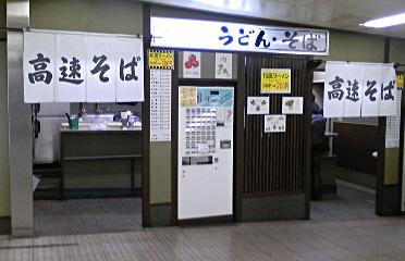 111211-1.jpg