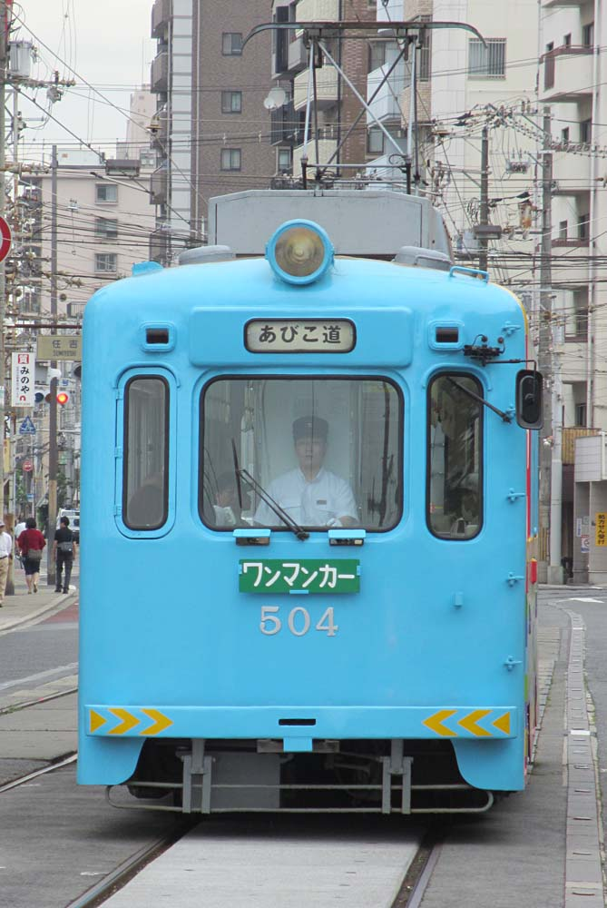 130601_10.jpg