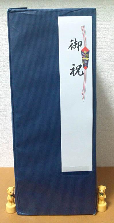 130806-01.jpg