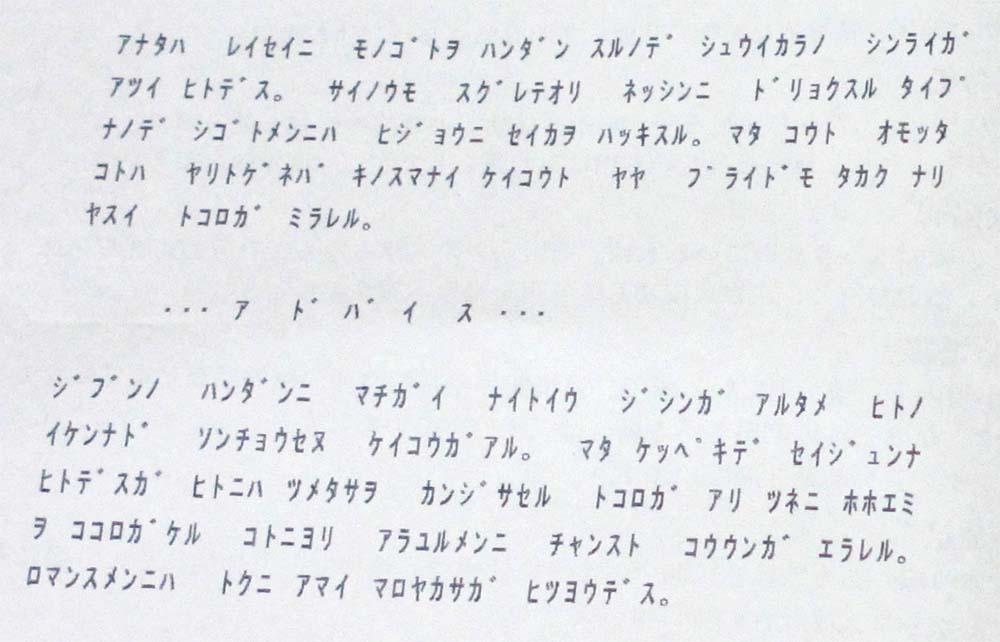 131008-18.jpg