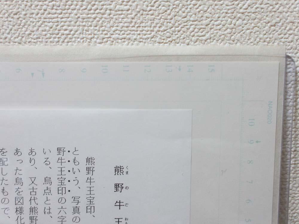 131104-3.jpg
