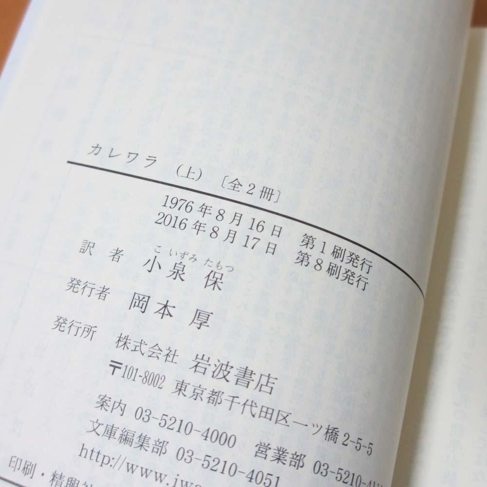 161020-2.jpg