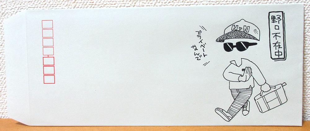 170428-13.jpg