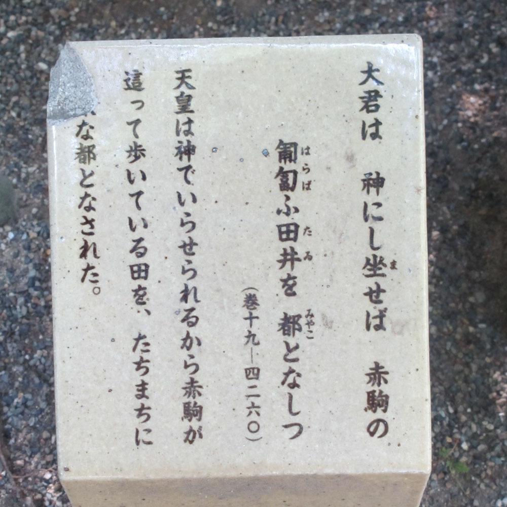170716-7.jpg