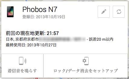 f131027.jpg