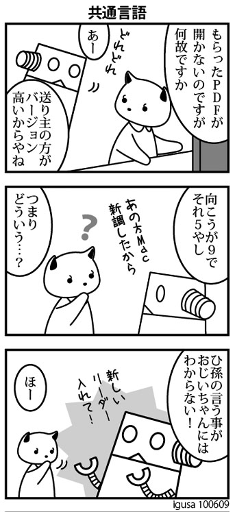 h4-100609.jpg