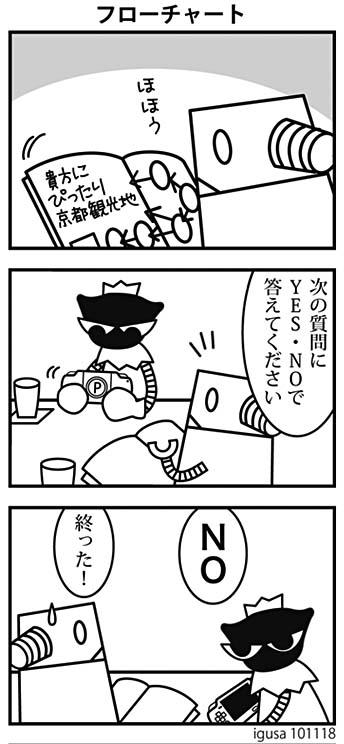h4-101118.jpg