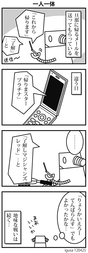 h4-120425.jpg