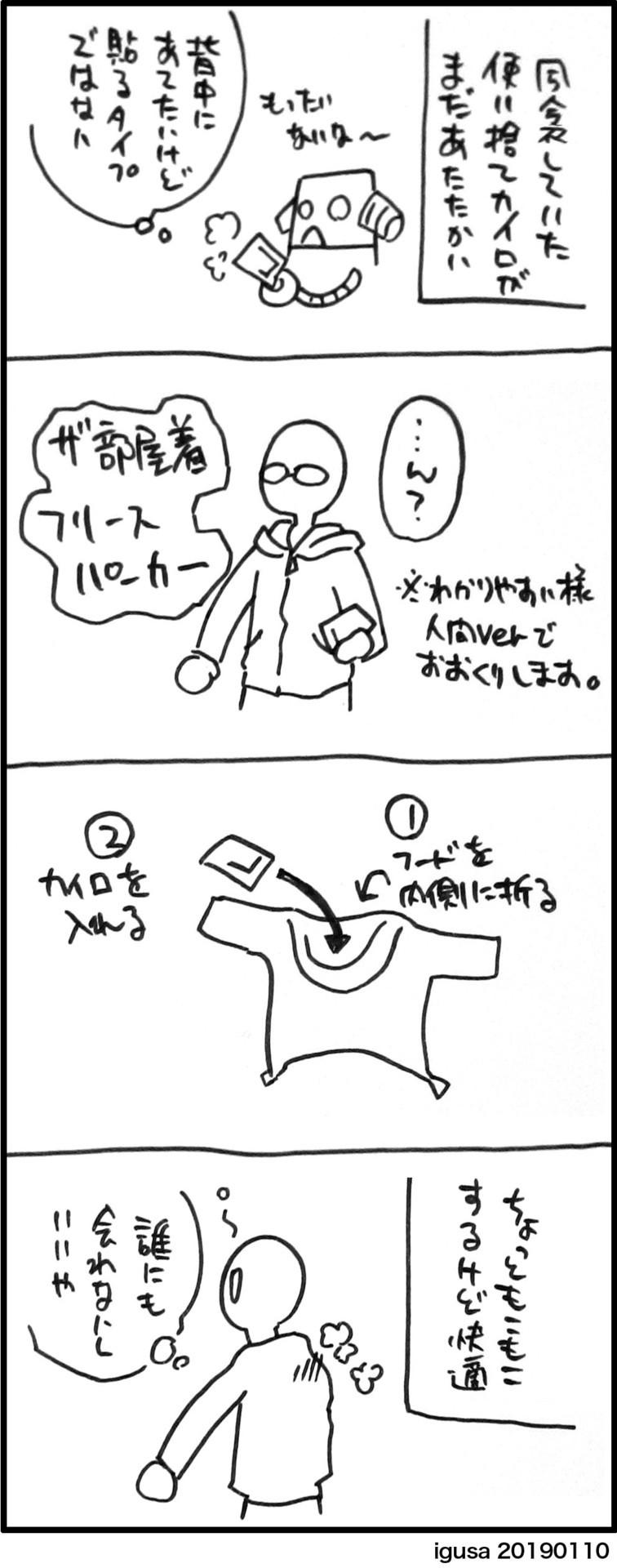 h4r190110.jpg