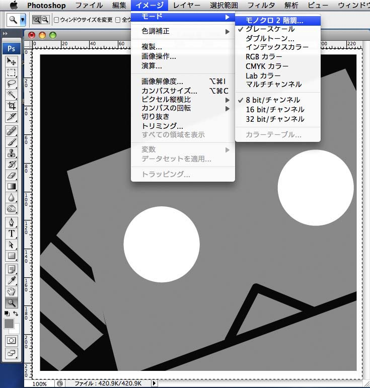 p-mono.jpg